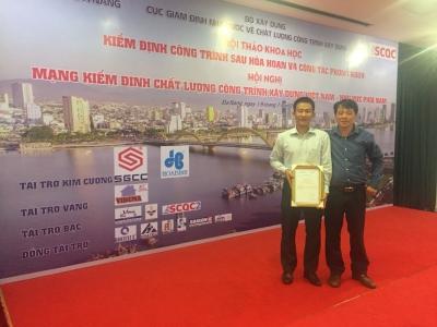 """Hội thảo khoa học """"Kiểm định công trình sau hỏa hoạn và công tác phòng ngừa"""" và Hội nghị Mạng kiểm định chất lượng công trình xây dựng Việt Nam – khu vực phía Nam"""
